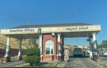 American Village entrance gates on the outskirts of Erbil, Iraq, the Kurdish defacto capital.