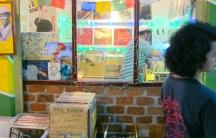 Samson Pho (behind windows)