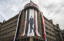 A Sisi banner hangs in Cairo for the presidential election.