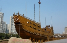 """A replica of a """"middle-sized treasure ship"""" from the era of Admiral Zheng He, at the Treasure Boat Shipyard site in Nanjing."""