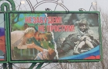 """A manufactured story in Eastern Ukraine. The billboard reads, """"We won't forget, we won't forgive,"""" but Antelava says the photo of the girl has been faked."""