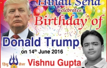 Hindu Sena birthday party Donald Trump