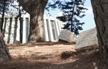"""The Kennedy Memorial, called """"Yad Kennedy"""" in Hebrew, in the Jerusalem Forest."""