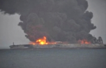 Smoke and fire is seen from the oil tanker Sanchi after it collided with a Chinese freight ship in the East China Sea, Jan. 7, 2018.