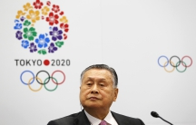 President of the Tokyo 2020 Organizing Committee
