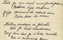 Anne Frank's poetry letter to her friend Christiane was sold today to a private bidder.