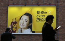 An advertisement for Suntory Holding's Kakubin whisky is displayed at a station in Tokyo on January 14, 2014.