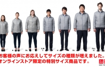 An ad for Uniqlo, the Japanese clothing store that's occasionally referred to as the Japanese GAP.