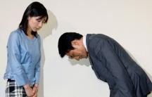Sexism rampant in Japanese politics