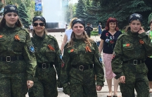 Youth squad in Donetsk