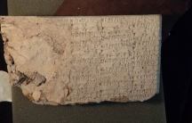 A cuneiform tablet purchased by the Greens for their Bible Museum.