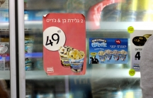 "Ben and Jerry's ice cream in Israel is labeled ""glida,"" the Aramaic word for frost. In modern Hebrew, it means ice cream."