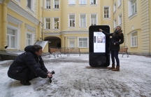 Apple monument in Russia