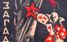 Detail of a Russian book jacket