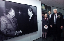 The exhibition showcased the 30th anniversary of President Richard Nixon's historic visit to China in 1972.