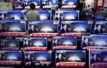 North Korea nuclear test broadcast