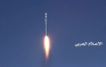 missile shot at Riyadh