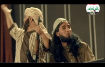 A scene from the new Iraqi TV show, State of Myths, which satirizes the Islamic State.