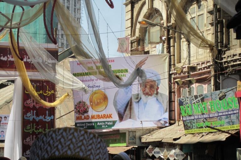 How Bohra Muslims set themselves apart | Public Radio