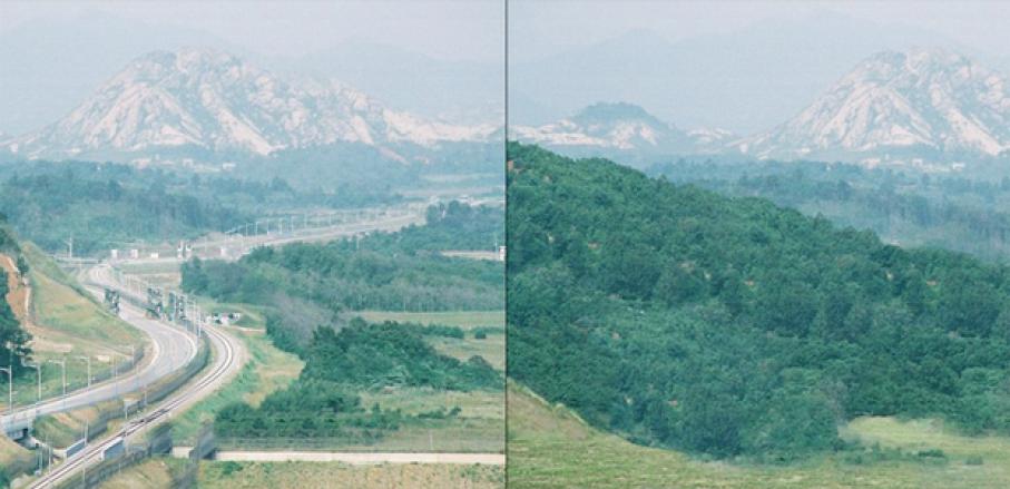 Smartphone Makes Korea DMZ Disappear | Public Radio