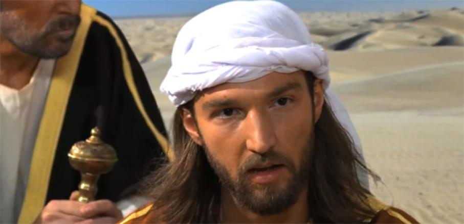 Innocence of muslims trailer