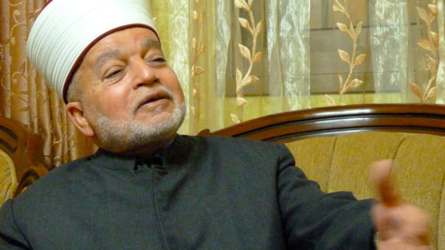 Image result for Grand Mufti Mohammad Hussein, photos