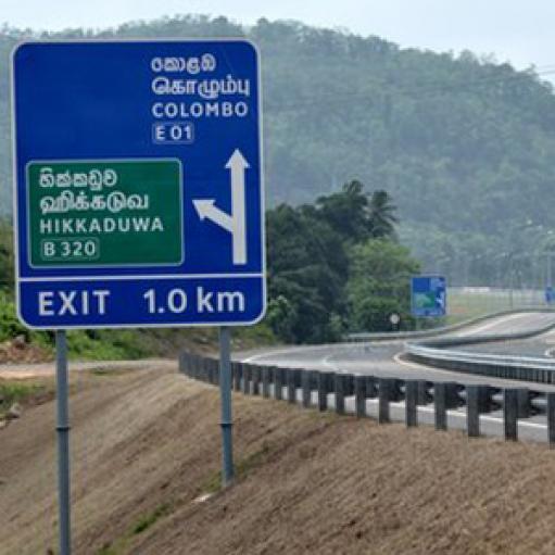 Sri Lanka Opens First Highway | Public Radio International