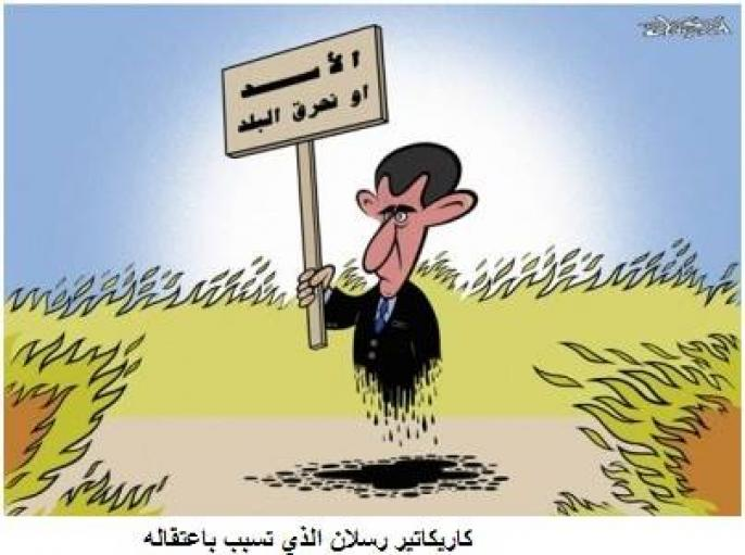 "The sign Bashar al-Assad is holding reads: ""Vote for Assad or we will burn down the land"". This is thought to be the cartoon that prompted the Assad regime to arrest Akram Raslan."