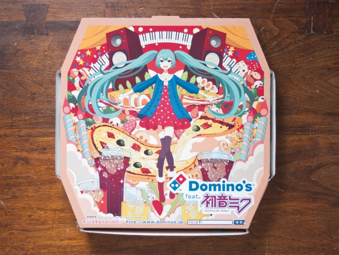 Domino's Japan created this box in 2013, which pairs with an iPhone app to animate the central character, Hatsune Miku.