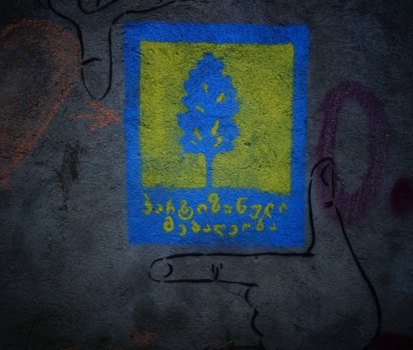 """This graffiti stencil proclaims """"Guerrilla Gardening"""" a loose-knit movement of artists, engineers and civic activists fighting to keep Tbilisi from ceding public space to private developers."""