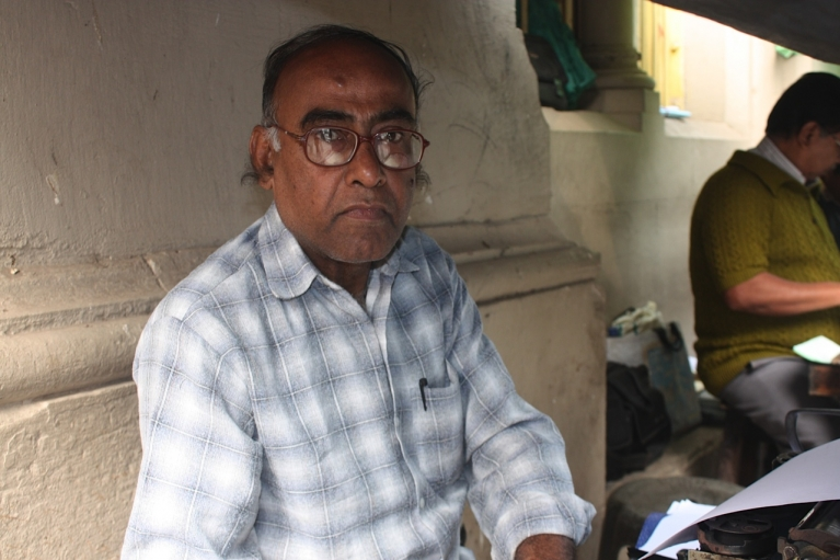 Ajay Kumar Nayak