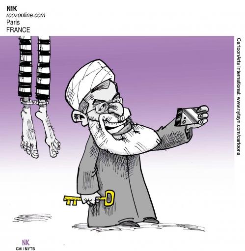 Nik Kowsar, Iran/United States