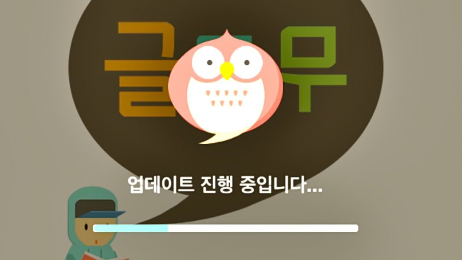 The Univoca smartphone app gives users the North Korean versions of South Korean words.