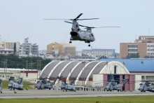 http://www.globalpost.com/sites/default/files/imagecache/medium/okinawa_us_marine_base.jpg