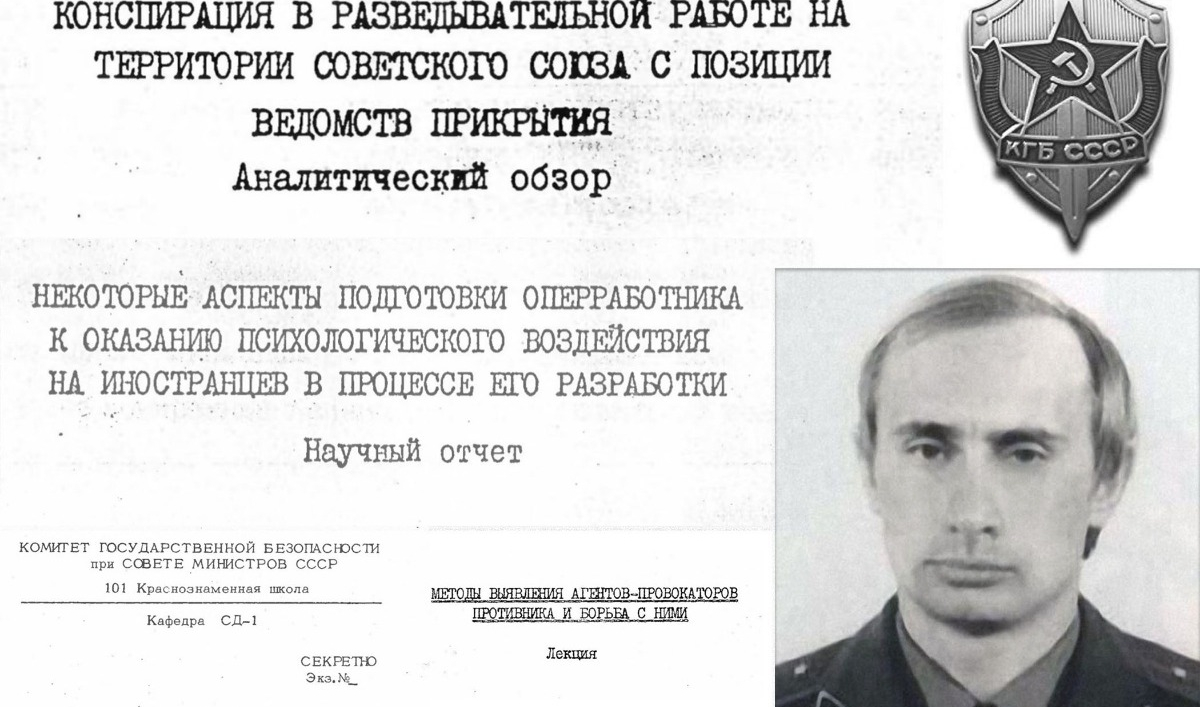 Learn How To Be A Spy From Previously Unpublished Kgb Training Manuals The World From Prx
