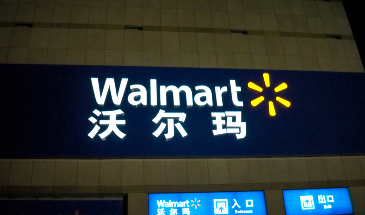 wal marts chinese suppliers Wal-mart china web site walmart will continue to upgrade existing stores, invest in food safety and build on strong partnerships with our chinese suppliers.