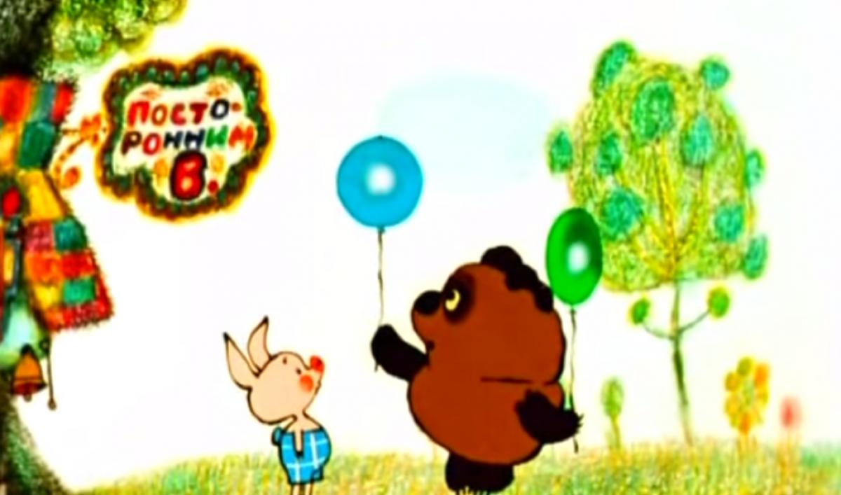 #TBT: Watch the Soviet Union's amazing 1969 adaptation of Winnie the Pooh