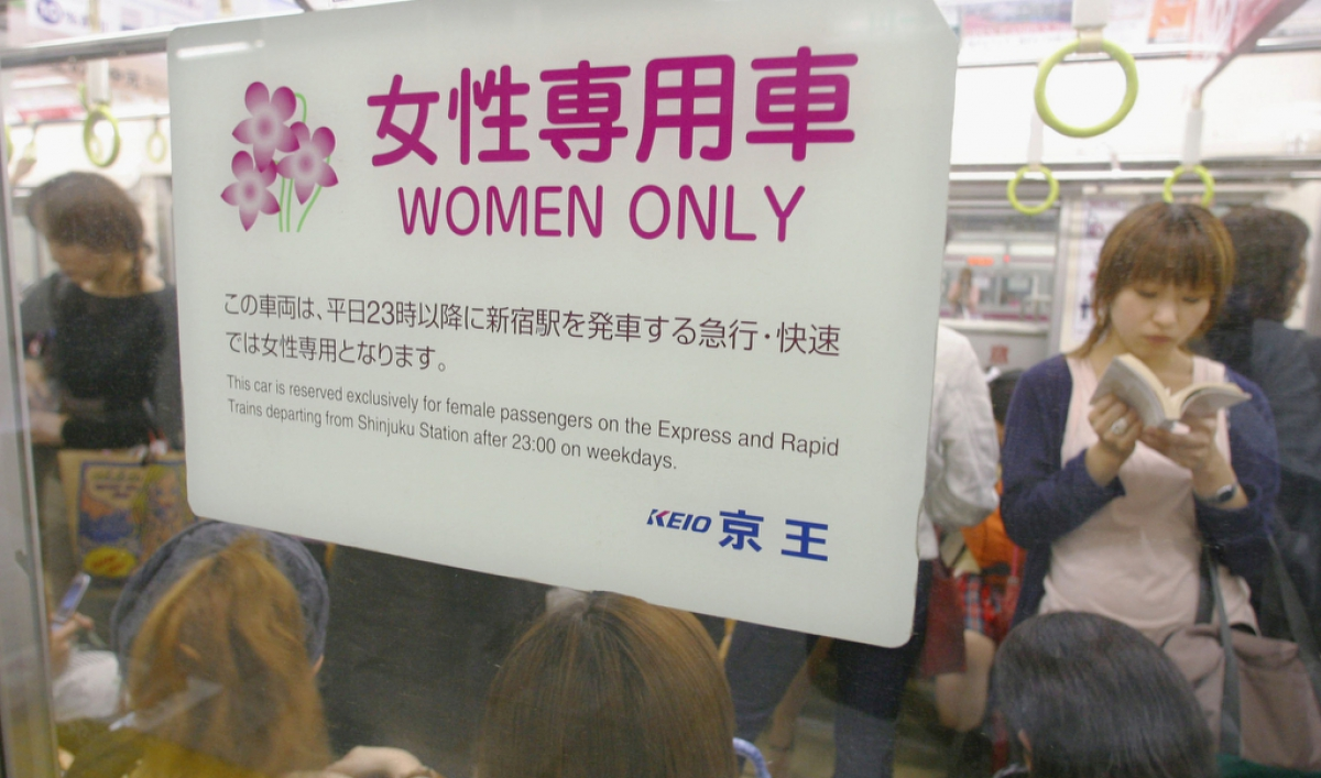 Japan sexual harassment in bus