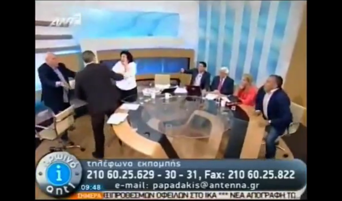 Ilias Kasidiaris, Greek far-right MP, slaps female