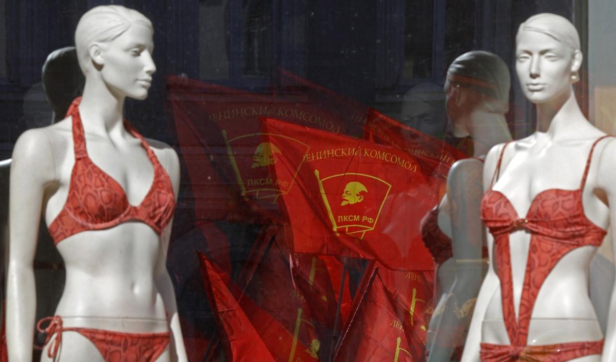 Russian Women In Panties HD