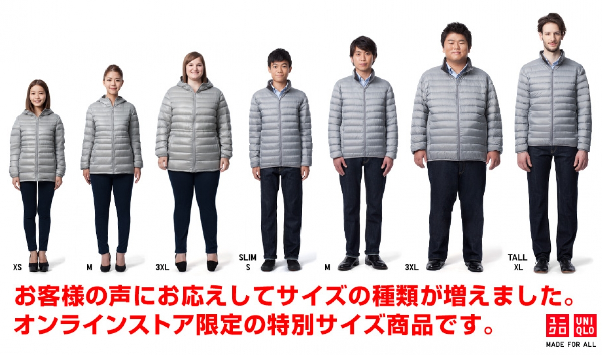 Uniqlo offers petite people in the us clothes that fit for Tall size dress shirts