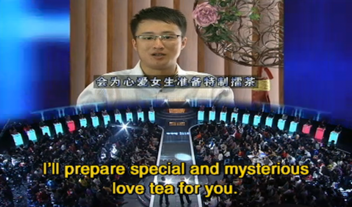 If you are the one chinese dating show episodes