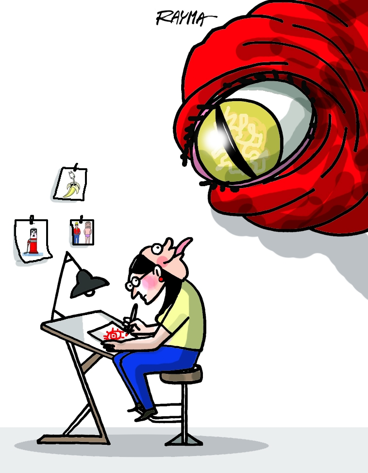 cartoon of eye looking over Rayma Suprani as she cartoons