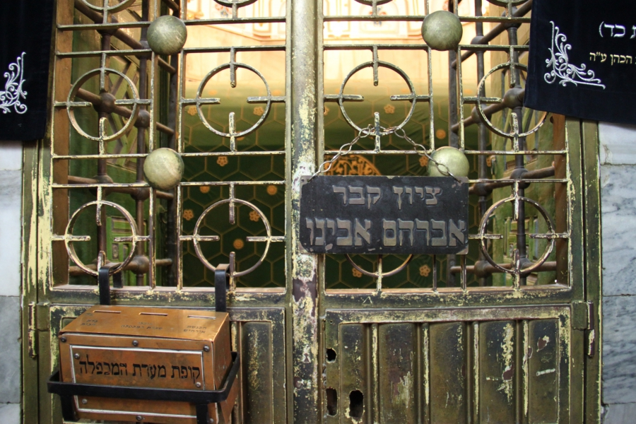 The locked doors of the structure housing the cenotaph, or grave marker, of Abraham of the Bible, known as Ibrahim in the Koran.