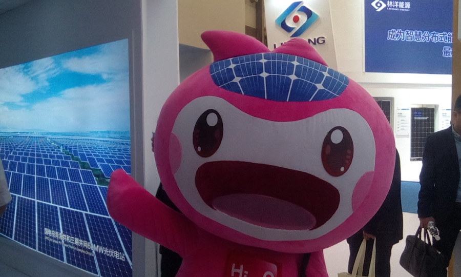 A solar panel mascot at the photovoltaic exhibition in Shanghai.
