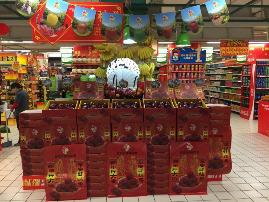 Washington state apples are popular gifts in China during holidays.