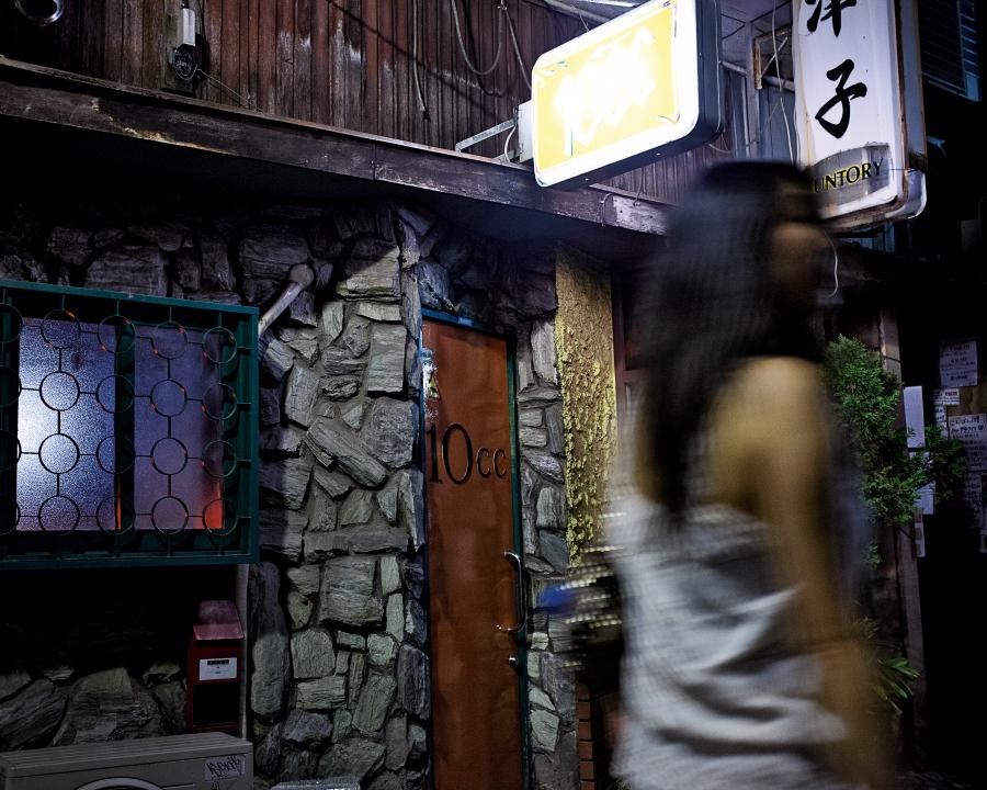 Pleasure district of Kabukicho, in Tokyo