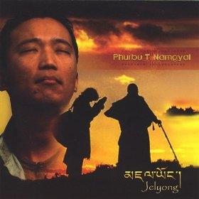 Phurbu T. Namgyal