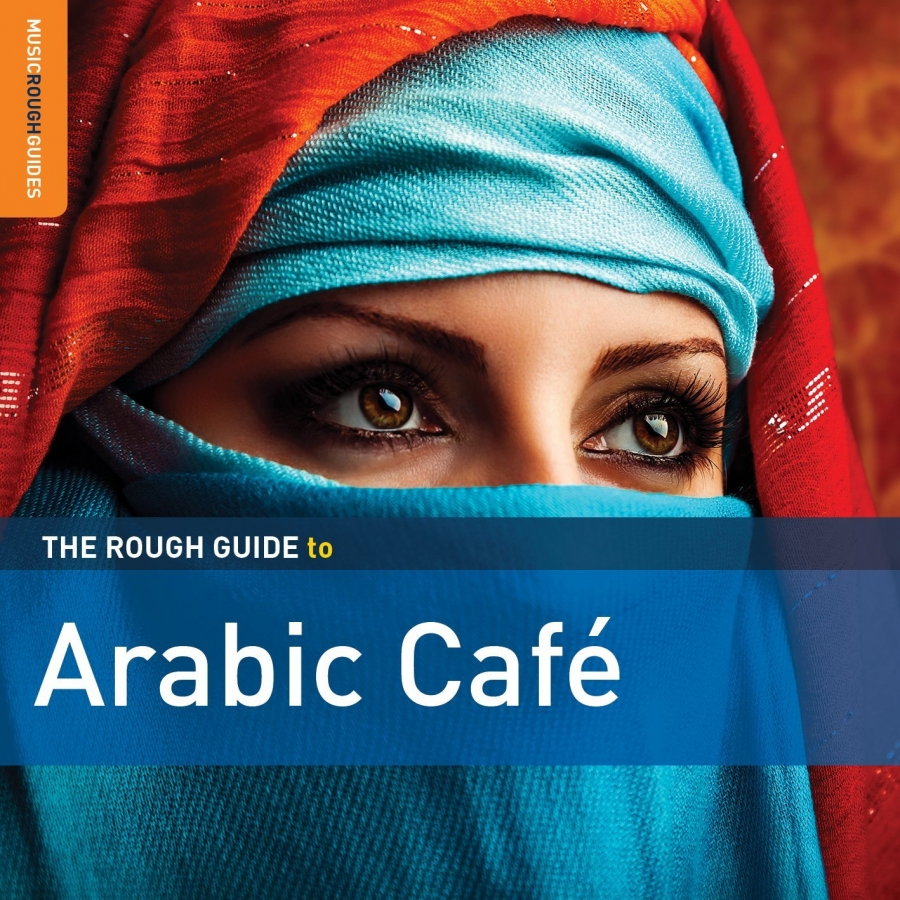 Rough Guide to Arabic Cafe (2nd edition)