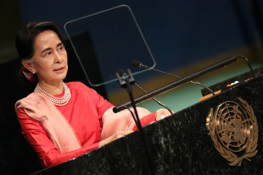Aung San Suu Kyi addresses the 71st United Nations General Assembly, 2016.